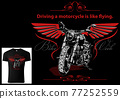 T-shirt for Bikers with Motorcycle and Wings 77252559