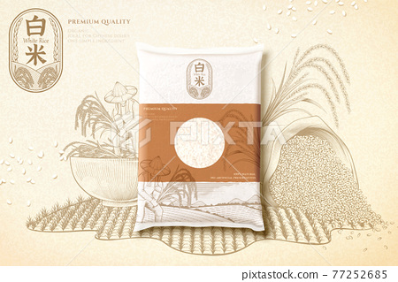 3d engraving rice ad template 77252685