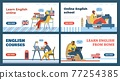 Online English school or courses website pages bundle, flat vector illustration. English language distance learning concept of web banners or landing pages. 77254385