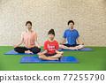 Kids yoga parent-child yoga 77255790