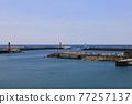 漁港 燈塔 海 77257137