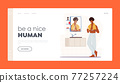 Man Brushing Teeth Landing Page Template. Young Handsome African Male Character in Nightwear with Towel Stand at Mirror 77257224