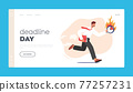 Deadline, Lack of Time Landing Page Template. Business Working Process Organization. Anxious Businessman Character Run 77257231