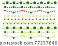 印有格的 西瓜 水果 77257840