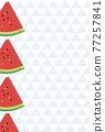 西瓜 水果 夏天 77257841