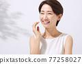 미용 미소 77258027