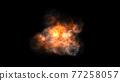 熾烈 火焰 烈火 77258057