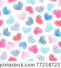 Beautiful seamless pattern with gentle watercolor hand drawn purple pink blue hearts. Stock illustration. 77258725