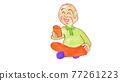 退休 77261223