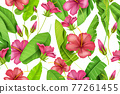Hibiscus vector floral seamless pattern, red petals, Hawaii summer texture, banana leaves on white 77261455