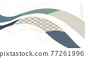 Japanese pattern with curve background in vintage style. Hand drawn wave with geometric banner design vector. 77261996