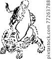 老虎 虎 浮世繪 77263788