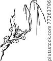 浮世繪 日本風格 日式風格 77263796
