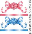彩帶 緞帶 蝴蝶結 77265116
