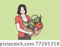 Healthy food and vegetarian diet concept 77265358