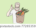 Healthy food and vegetarian diet concept 77265359