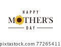 happy Mother's Day greeting banner with sunflower 77265411