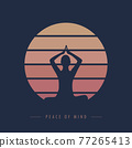 peace of mind yoga meditaion person at sunset graphic 77265413