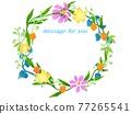 花朵 花 花卉 77265541