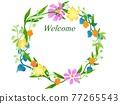 花朵 花 花卉 77265543