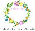 花朵 花 花卉 77265544
