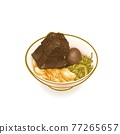 Pork Knuckle Rice, a digital painting of Taiwanese traditional braised pork rice bowl raster 3D illustration isolated on white background. 77265657
