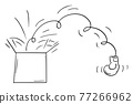 Boxing Glove Coming Out of the Surprise Gift Box, Prank or Joke, Vector Cartoon Illustration 77266962
