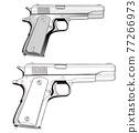 槍 火器 槍支 77266973