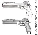 槍 火器 槍支 77266974