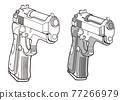 槍 火器 槍支 77266979