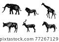 Set of Sketchy Silhouettes of Animals of Africa. Elephant, Giraffe, Lion, Impala, Zebra and Gnu. 77267129