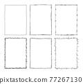 Set of Sketchy Ornamental Frames, Cartoon Hand Drawing 77267130