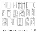 Door and Gates Set, Old and Classic Style, Sketchy Cartoon Hand Drawing 77267131