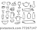 Dishes or Tableware Set, Sketchy Cartoon Hand Drawing 77267147