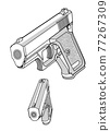 槍 火器 槍支 77267309