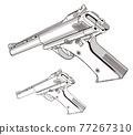 槍 火器 槍支 77267310