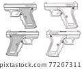 槍 火器 槍支 77267311