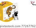 vector, vectors, tiger 77267762