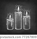 Chalk sketch of thick candles. 77267809