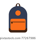 Colored travel backpacks isolated on white background. Vector Illustration 77267986
