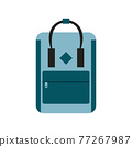Colored travel backpacks isolated on white background. Vector Illustration 77267987