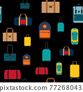 Seamless pattern background with travel bags, backpacks, suitcases isolated on white background 77268043