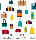 Seamless pattern background with travel bags, backpacks, suitcases isolated on white background 77268045