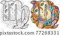 Virgo zodiac sign with mandala cute cartoon virgo character retro zentangle stylized in vector 77268331