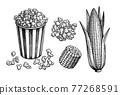 Popcorn and corn set. 77268591