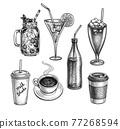 Ink sketch of drinks. 77268594