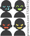 剪影 圖標 Icon 77268795