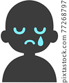 剪影 哭泣 哭 77268797