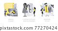 Fashion style abstract concept vector illustrations. 77270424