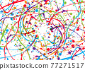 Abstract vector splatter paint color design background, illustration vector design background. 77271517